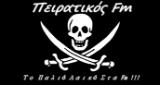Πειρατικός FM 99.5