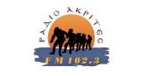Ράδιο Ακρίτες 102.3